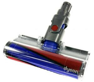 ダイソン Dyson V6 ソフトローラークリーナーヘッド