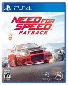 ニード・フォー・スピード ペイバック Need for Speed Payback (輸入版:北米) - PS4【新品】
