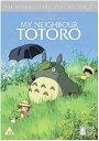 【送料無料】となりのトトロ UK英語版 DVD PAL、再生環境をご確認ください