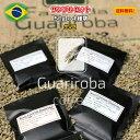 【お1人様 1セット限定】サンプルセット50g x 4種類 スペシャルティ コーヒー 生豆 珈琲 ブラジル グアリロバ農園 高品質 ( Brazil Guariroba Specialty Coffee SAMPLE SET 50g x 4 ) 送料無料 ポイント10倍