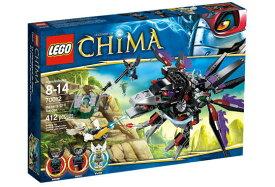 レゴ チーマ 70012 Razar's CHI Raider