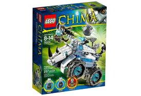 レゴ チーマ 70131 ロゴンのロック・フリンガー