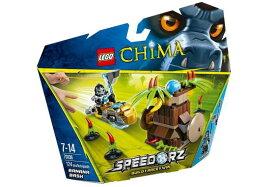 レゴ チーマ 70136 バナナ・バッシュ