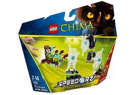 レゴ チーマ 70138 スパイダー・ダッシュ