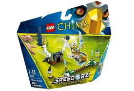 レゴ チーマ 70139 スカイ・ローンチ