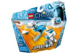 レゴ チーマ 70151 アイスロック・ブレイク