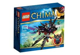 レゴ チーマ 70000 ラズカルのグライダー