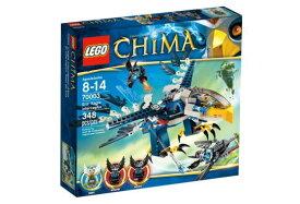 レゴ チーマ 70003 エリスのイーグル・インターセプター