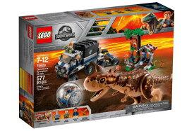 レゴ ジュラシックワールド 75929 カルノタウルス対ジャイロスフィア