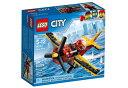 レゴ シティ 60144 アクロバット飛行機