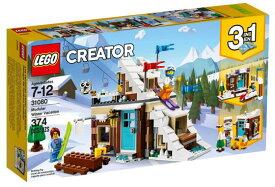 レゴ クリエイター 31080 ウィンターバケーション (モジュール式)