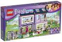 レゴ フレンズ 41095 エマのデザイナーズハウス