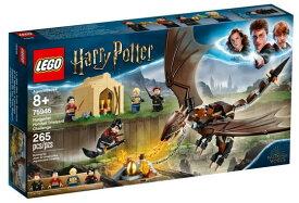 レゴ ハリーポッター 75946 ハンガリー・ホーンテールの3大魔法のチャレンジ