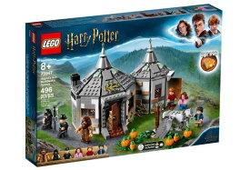 レゴ ハリーポッター 75947 ハグリッドの小屋:バックビークの救出