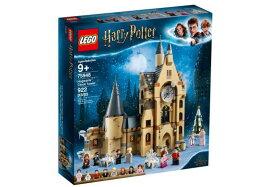 レゴ ハリーポッター 75948 ホグワーツの時計塔