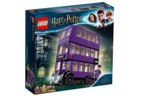 レゴ ハリーポッター 75957 夜の騎士バス