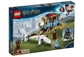 レゴ ハリーポッター 75958 ボーバトン校の馬車: ホグワーツへの到着