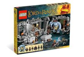 レゴ ロード・オブ・ザ・リング 9473 モリア鉱山
