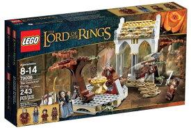 レゴ ロード・オブ・ザ・リング 79006 エルロンドの会議