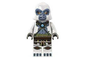 レゴ チーマ グリザム(ゴリラ族)Grizzam - ミニフィグ (9z034) 【メール便可】