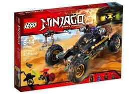 レゴ ニンジャゴー 70589 ブラスター・パワード・レーサー