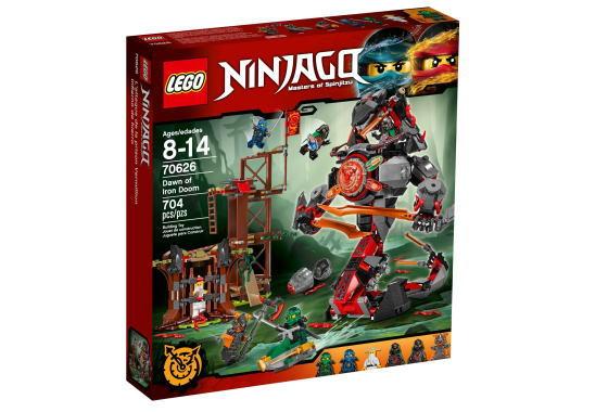 レゴ ニンジャゴー 70626 クロノメカ:タイムスネイカー