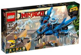 レゴ ニンジャゴー 70614 ジェイのライトニング・ジェット