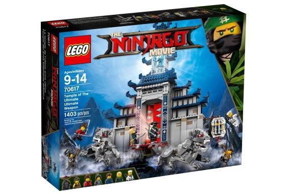 レゴ ニンジャゴー 70617 究極の最終兵器神殿