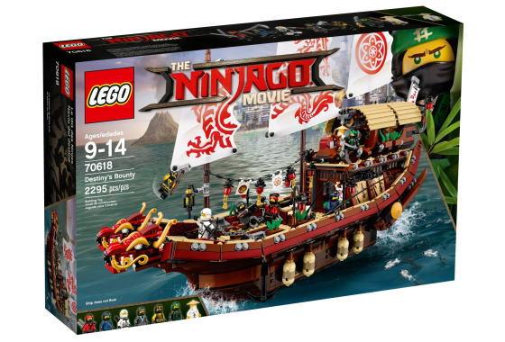 レゴ ニンジャゴー 70618 空中戦艦バウンティ号