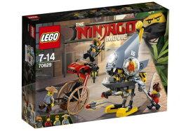 レゴ ニンジャゴー 70629 ピラニアアタック