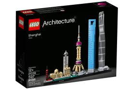 レゴ アーキテクチャー 21039 上海