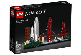 レゴ アーキテクチャー 21043 サンフランシスコ