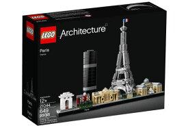 レゴ アーキテクチャー 21044 パリ