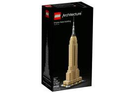 レゴ アーキテクチャー 21046 エンパイア・ステート・ビルディング