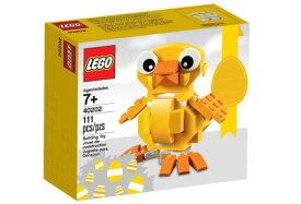 レゴ ホリデー 40202 Easter Chick