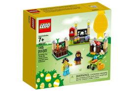 レゴ ホリデー 40237 Easter Egg Hunt