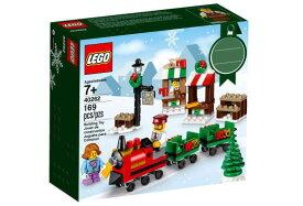 レゴ ホリデー 40262 Christmas Train Ride