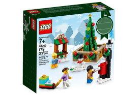 レゴ ホリデー 40263 Christmas Town Square