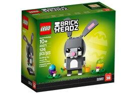 レゴ ブリックヘッズ 40271 Easter Bunny