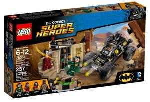 スーパーヒーローズ 76056 バットマン ラーズ・アル・グールからの救出