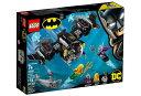 レゴ スーパーヒーローズ 76116 バットマン バットサブの水中バトル