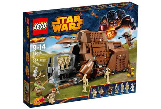Lego星球大戰75058 MTT