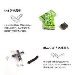 おつまみ昆布五種セット100gおつまみおやつ北海道産昆布を使用メール便
