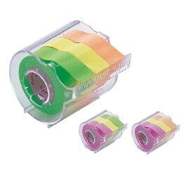 ヤマト メモックロールテープ 蛍光紙 15mm幅 カッター付 〜 付せん メモテープ インデックス ラベル