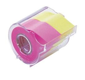 ヤマト メモックロールテープ 蛍光紙 25mm幅 カッター付 〜 付せん メモテープ インデックス ラベル