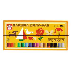 サクラクレパス クレパス 16色 ゴムバンド付き LP16R【1個までメール便可】