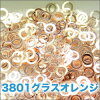 能從作為全7色豐富的彩色選的環光亮裝飾片約5g入¥100 biju|零件|手工製作的|手工藝|素材|郵購有孔玻璃珠斯通