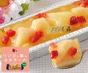 【 みれい菓 】 リンゴと桃のカタラーナ (320g) アイスクリームみたいな とろける濃厚アイスプリン お取り寄せ スイーツ ケーキ クレームブリュレ ギフト... ランキングお取り寄せ