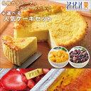 【送料無料】カタラーナ2品と選べる人気ケーキ1品セット【みれい菓】 札幌カタラーナとスペシャルいちご+選べる人気…