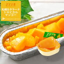 お取り寄せスイーツに!マンゴー 【 みれい菓 】トロピカルマンゴー (320g) 【3〜8月期間限定商品】アイスクリームみ…